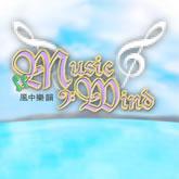 Musik Wind