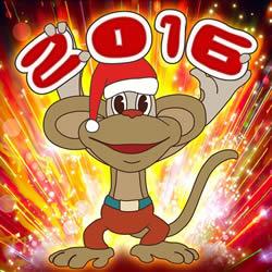 2016 Jahr des Affen