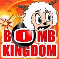 Königreich von Bomben