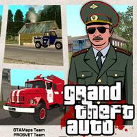 GTA. Criminal Russland