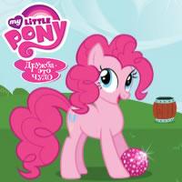 My Little Pony Equestrivia Challenge